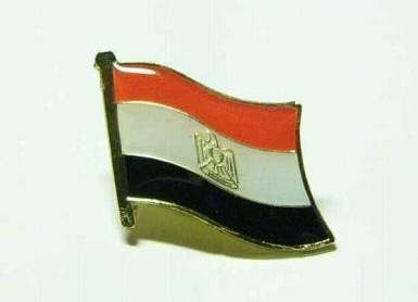 Ägypten Flaggenpin